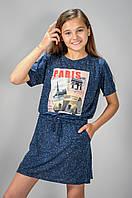Летнее детское платье (1100)