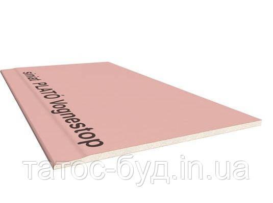 Гипсокартон огнестойкий Plato Vognestop 12,5х1200х2500мм