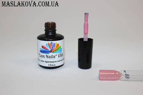 "Гель лак ""Lux nails"" USA"