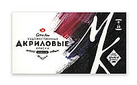 Набор красок акриловых МАСТЕР-КЛАСС 8цв. по 18мл в картонной упаковке(12341317)