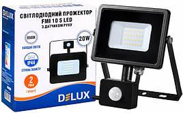 Прожектор ЛІД 20Вт 6500K з датчиком руху IP44 DELUX