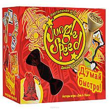 Настольная игра Дикие джунгли (Дикі джунглі, Jungle Speed) укр.