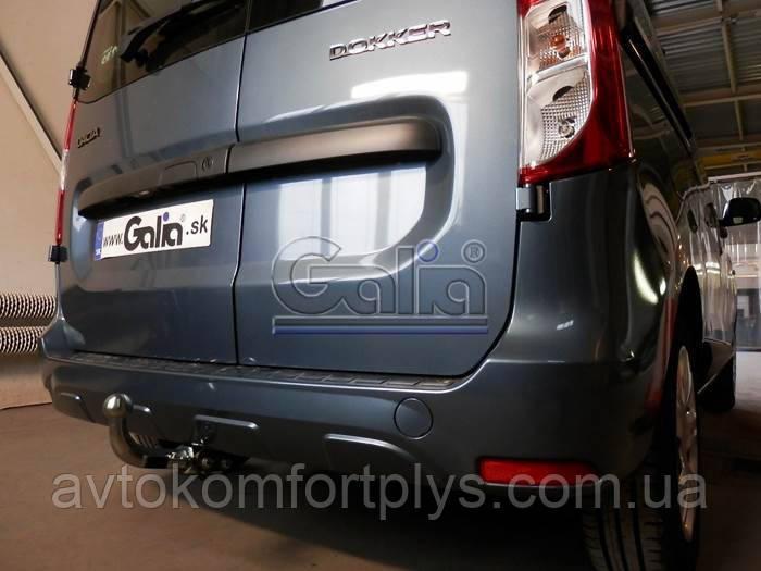 Фаркоп Renault Dokker 2012-