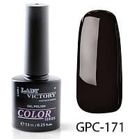 Цветной гель-лак 7,3мл. GPC-(171-180) 7.3, Lady Victory, Китай, Цвет бородинского хлеба