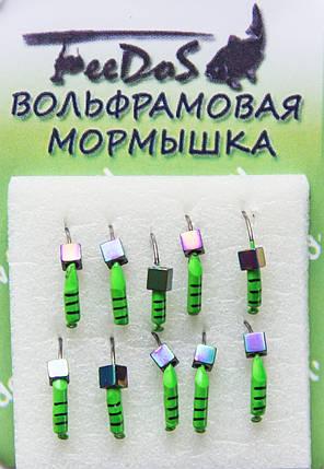 Мормышка вольфрамовая М1007 Гвоздекубик 1,5mm 0.2g, фото 2