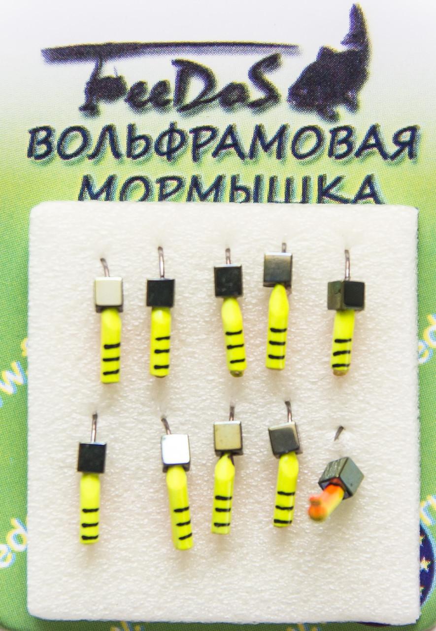 Мормышка вольфрамовая М1009 Гвоздекубик 1,5mm 0.2g