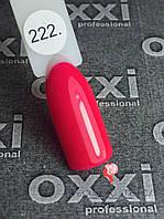 Гель-лак Oxxi 222 8 мл