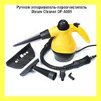 Многофункциональный ручной электрический отпариватель-пароочиститель Steam Cleaner DF-A001!Акция