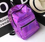 Рюкзак голограммный фиолетовый