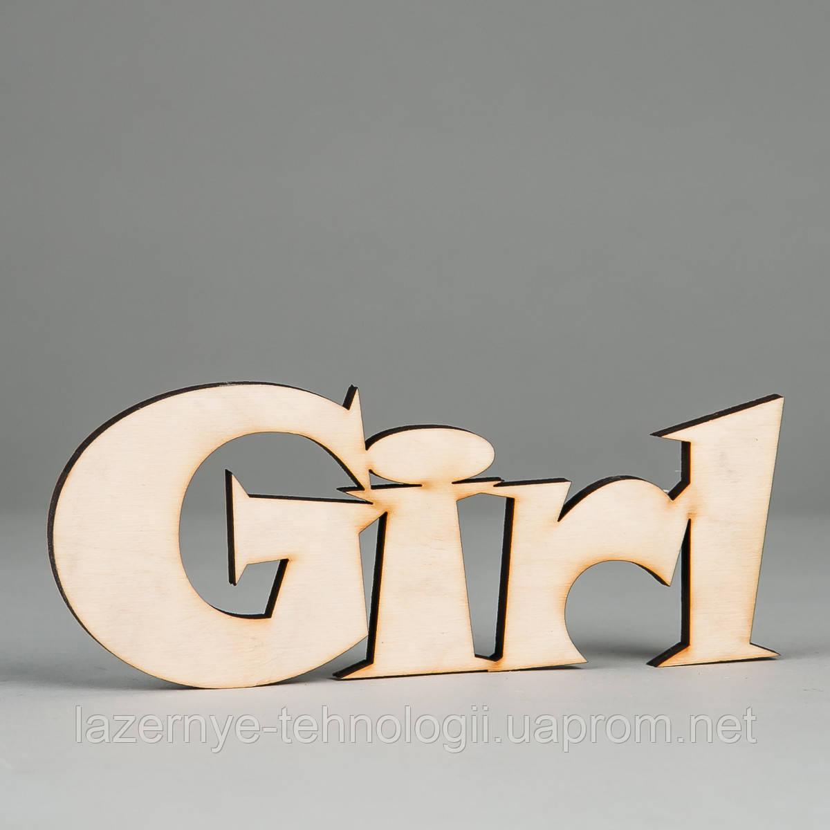 """Слова из дерева """"Girl"""""""