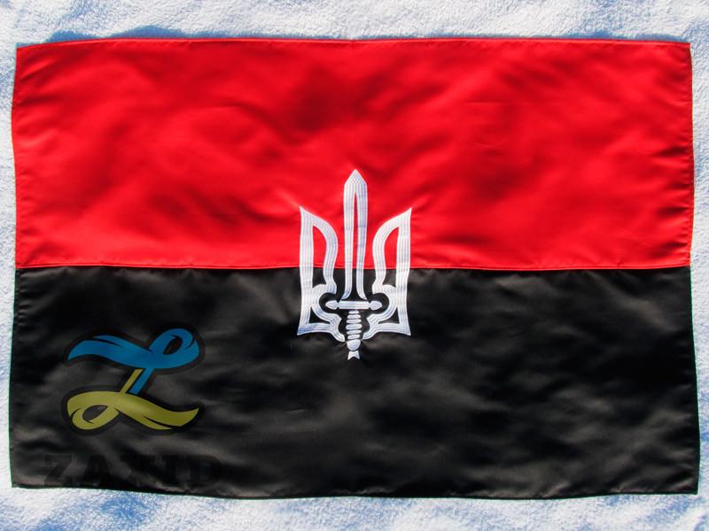 Флаг УПА с вышитым большим трезубцем из прокатного атласа 90*135 см