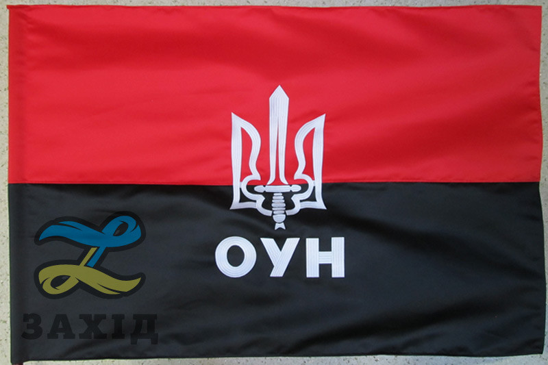 Флаг УПА с вышитым большим трезубцем и надписью из прокатного атласа 90*135 см