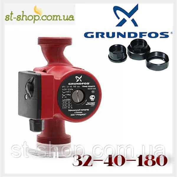 Насос циркуляционный Grundfos UPS 32-40 (база 180 мм)