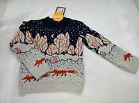 Вязаный свитер для мальчика Бемби Украина