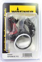 Ремкомплект уплотнительных прокладок на Wagner ProSpray 3.39