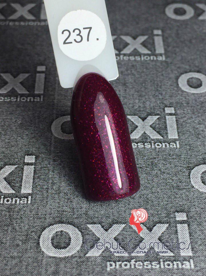 Гель-лак Oxxi 237 8 мл