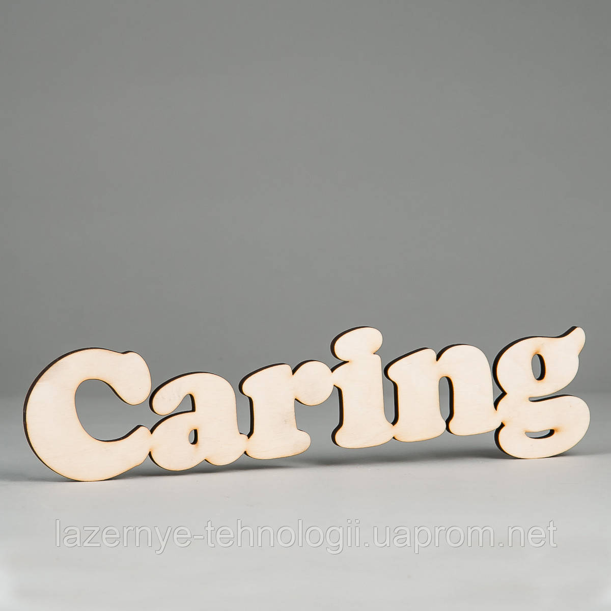 "Слова из дерева ""Caring"""