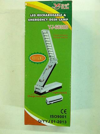 Фонарь аккумуляторный светильник YJ-6830В  30 led
