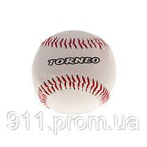 Мяч для игры в бейсбол, кожа