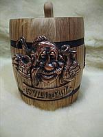 Кухоль пивний сувенірний дерев'яний з нержавіючою сталлю 0,5 л