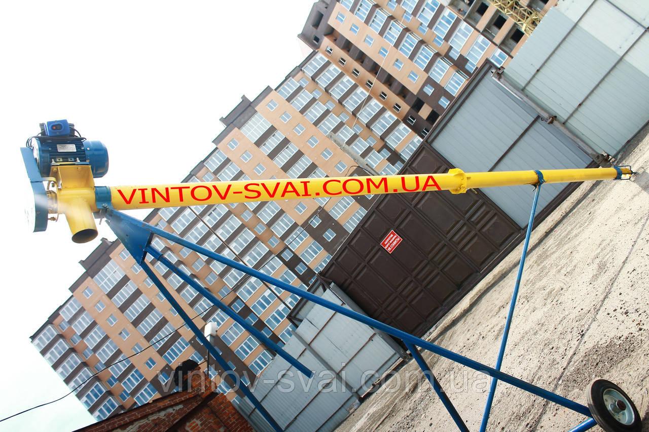 Транспортер шнековий Ø159*5000*380В
