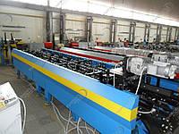 Линия для производства профилей для монтажа гипсокартонных плит (система KNAUF)
