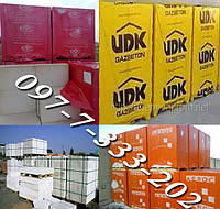 Газобетон в Одессе размеры 60х20х (10; 15; 20; 25; 30; 35; 37,5; 40), клей для газобетона.