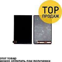 Дисплей для планшета Lenovo B6000 Yoga Tablet 8, черный, с тачскрином
