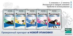 FrontLine Spot On (Фронтлайн) Капли от блох и клещей для собак