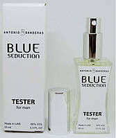 Тестер мужской Antonio Banderas Blue Seduction for Men ( Антонио Бандерас Блю Седакшн) ,60 мл