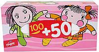 Салфетки бумажные в коробке Bella (150 шт/уп)