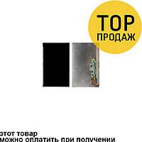 Дисплей для планшета Samsung P1000/P1010/P3100/P3110/0P3200/P3210