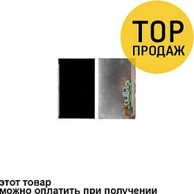 Дисплей для планшета Samsung T110/T111/T113/T116