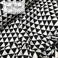 Ткань польская черные треугольники на белом 135 г/м2 №669