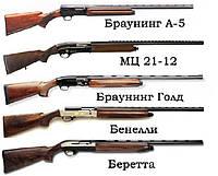 Советы по чистке гладкоствольных и помповых ружей во время охоты и после