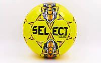 Мяч футбольный SELECT NUMERO10 ST-6486 желтый-черный-оранжевый (№5, 5 сл., сшит вручную)