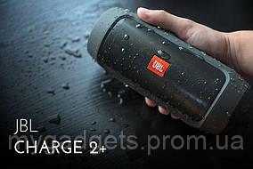 Портативная Колонка Bluetooth JBL Charge 2+ , фото 3