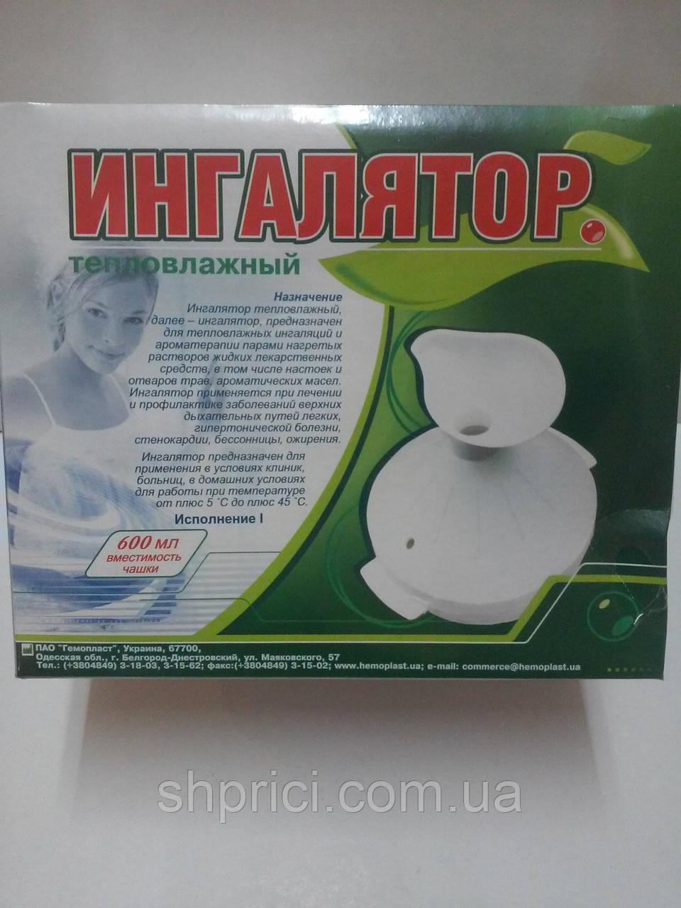 Ингалятор паровой тепловлажный 600 см3/ Гемопласт