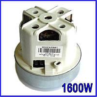 Двигатель для пылесоса Philips 1600W