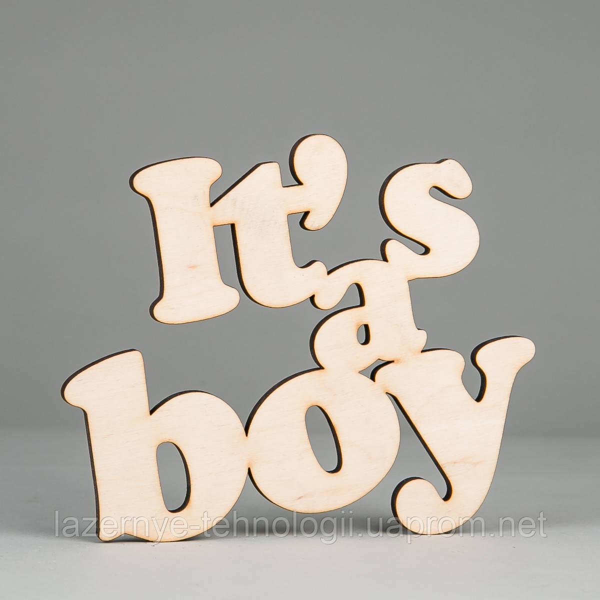 "Слова из дерева ""It's a boy"""