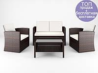 Садовая плетенная мебель Ротанг CASELLA Brown, для дома, сада, кафе и ресторанов