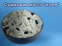 Сырковая масса с изюмом от Харьковского молочного завода