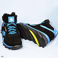 Мужские зимние высокие кроссовки 41 45
