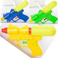 Водяной пистолет, M 2845