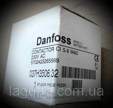 Пускатель. Контактор 20А Danfoss  CI 5-9 M40, фото 2