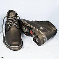 """Мужские ботинки в стиле """"Timb@rland"""""""