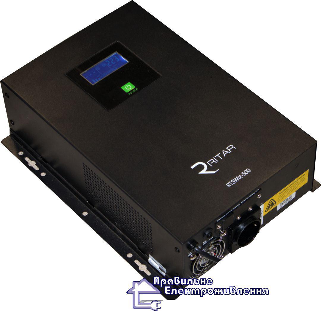 Джерело безперебійного живлення Ritar RTWSbt-500 (З акумулятором)