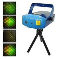 Лазерный диско проектор стробоскоп