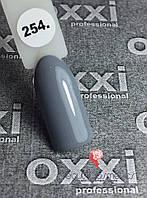 Гель-лак Oxxi 254 8 мл