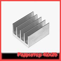 Алюминиевый радиаторный профиль 42х26 | без покрытия